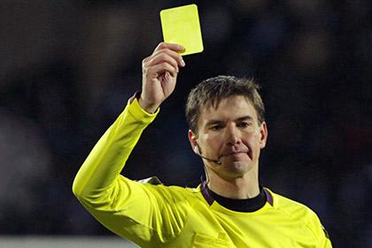 Четверо судей чемпионата России по футболу дисквалифицированы до конца сезона