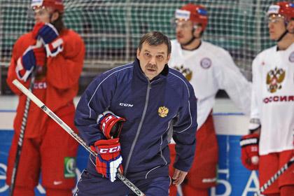 Знарок назвал состав сборной России на товарищеские игры