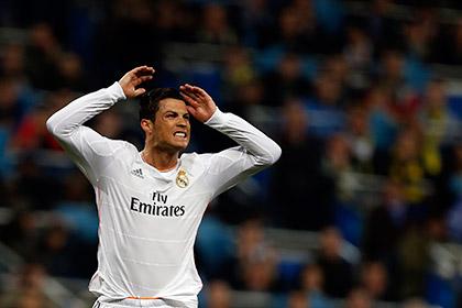 Роналду пропустит финал Кубка Испании с «Барселоной»