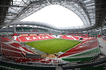 «Рубину» достался главный стадион Универсиады