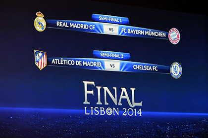 «Реал» сыграет с «Баварией» в полуфинале Лиги чемпионов