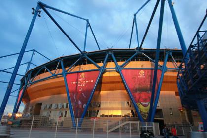 Финал Кубка Украины не перенесут из Харькова
