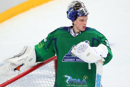Вратарь «Салавата Юлаева» отправится в НХЛ