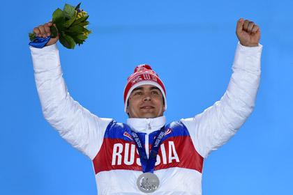 Двукратный призер Олимпиады в Сочи завершил спортивную карьеру