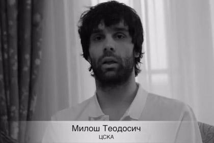 ПБК ЦСКА перечислил два миллиона рублей пострадавшим от наводнения