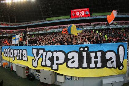 УЕФА отказался лишить Украину мест в еврокубках