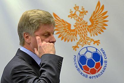 Судьба футбольных федераций Крыма и Севастополя решится 7 июня