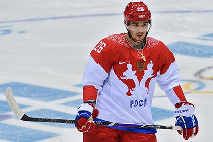Российский хоккеист купил дом в Калифорнии за 2,6 миллиона долларов