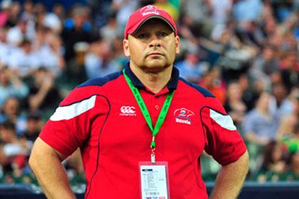 Главного тренера сборной России по регби-7 отправили в отставку