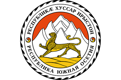 Южная Осетия выступит на ЧМ по футболу среди непризнанных сборных