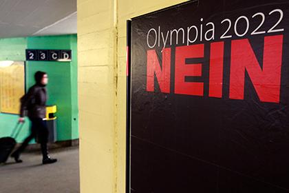 Жители Кракова проголосовали против проведения в городе Олимпиады-2022