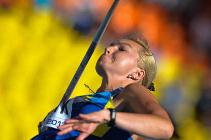 Украинская легкоатлетка будет выступать за сборную России