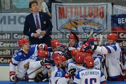 Сборная России стала чемпионом мира по хоккею