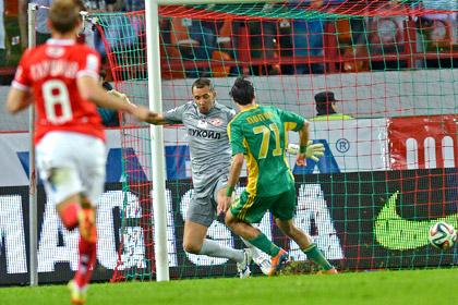 Проигрыш «Кубани» лишил «Спартак» шансов на медали