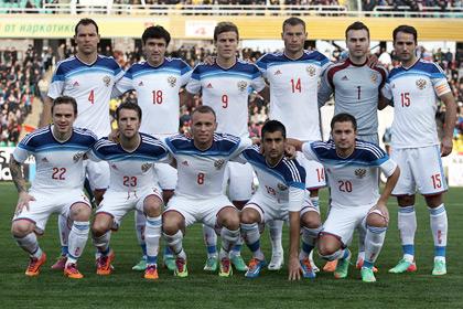 Сборная России осталась на 18 месте в рейтинге ФИФА