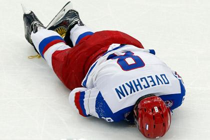 Овечкин рискует досрочно завершить выступление на ЧМ по хоккею