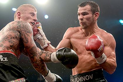 Чудинова признали регулярным чемпионом мира по боксу