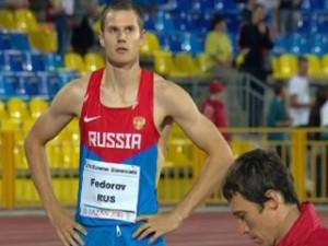 Смолянин Алексей Федоров занял первое место на командном чемпионате Европы по легкой атлетике