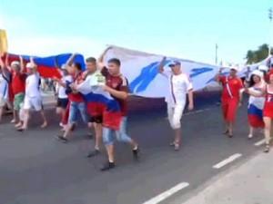 По улицам Рио-де-Жанейро пронесли российский триколор с надписью «Смоленск»