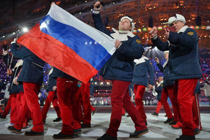 Четверть россиян высказалась против иностранцев в олимпийской сборной