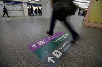 В Москве на день закроют Таганско-Краснопресненскую ветку метро