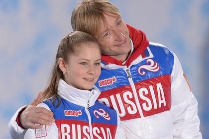 Плющенко и Липницкая вошли в состав российской сборной на следующий сезон