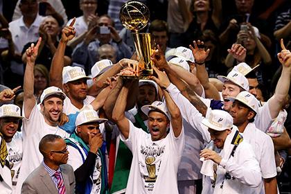 «Сан-Антонио» стал пятикратным чемпионом НБА