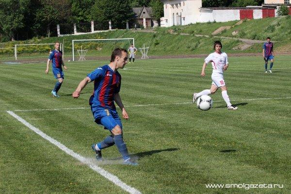 Футбольный клуб Смоленска начал тренировки