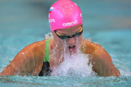 Всероссийская федерация плавания близка к дисквалификации