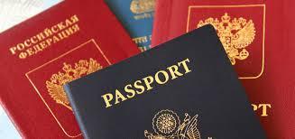 «Двойное гражданство» и «два гражданства»: в чем разница?