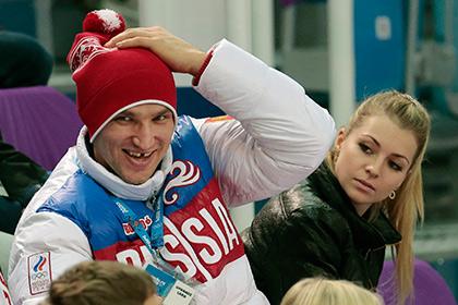 Кириленко рассталась с Овечкиным