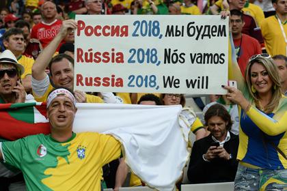 Калининград, Волгоград и Екатеринбург рискуют потерять право принять ЧМ-2018