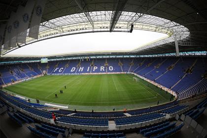 «Днепру» разрешили принимать еврокубковые матчи в Днепропетровске
