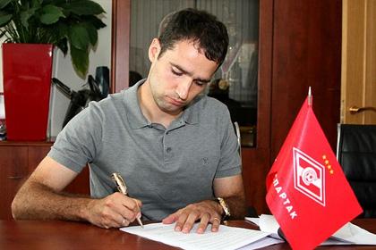 Широков подписал контракт со «Спартаком»