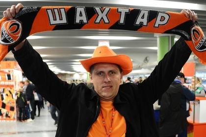 «Шахтер» обыграл киевское «Динамо» во Львове в матче за Суперкубок Украины