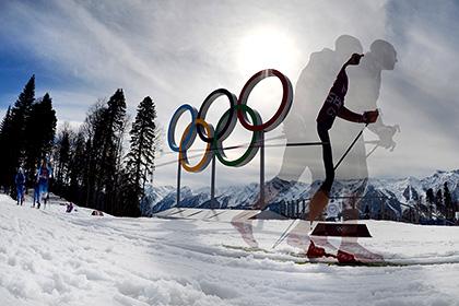 Осло, Пекин и Алма-Ата поборются за право проведения зимних Игр-2022