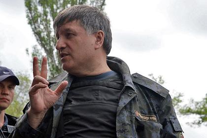 Аваков призвал перенести ЧМ-2018 из России в Великобританию