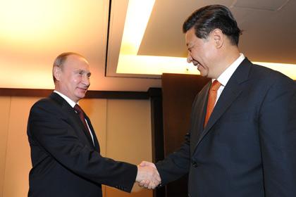 Китай поможет России провести ЧМ-2018