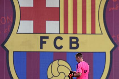 «Барселона» заработала 530 миллионов евро за сезон