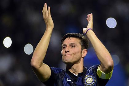 «Интер» вывел из обращения номер Дзанетти и назначил его вице-президентом клуба