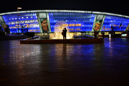 В «Шахтере» оценили ущерб от взрывов на «Донбасс-Арене»