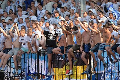 «Зенит» оштрафовали на 420 тысяч рублей за поведение болельщиков