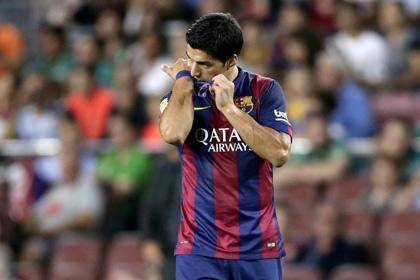 Суарес дебютировал в составе «Барселоны»