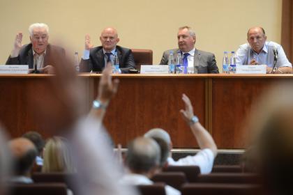 Рогозин призвал всех россиян играть в гандбол