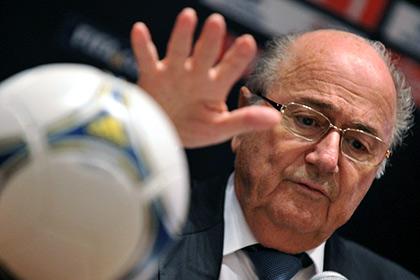 ФИФА предложила сократить количество городов для проведения ЧМ-2018