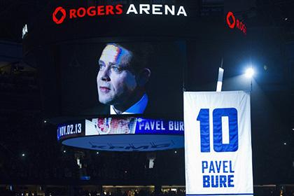 Павел Буре признан лучшим игроком в истории «Ванкувера»