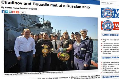Всемирная боксерская ассоциация признала Крым территорией России