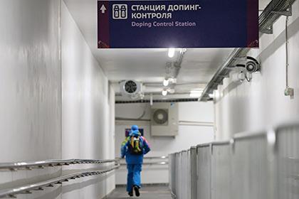 15 российских спортсменов заподозрили в нарушении антидопинговых правил