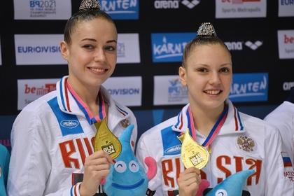 Российские синхронистки выиграли золотые медали чемпионата Европы