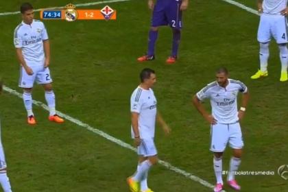 Болельщик мадридского «Реала» выдал себя за игрока клуба